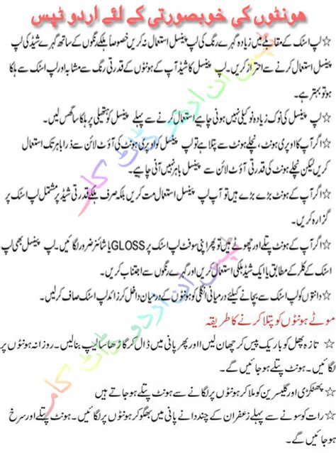fase burining tips urdu picture 7