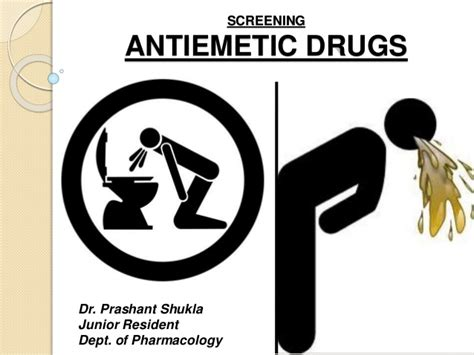 anti emetic drugs in the philippines picture 14