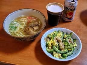 okinowan diet picture 9
