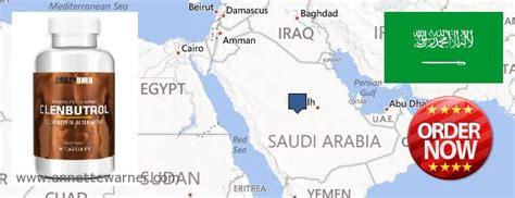 where to buy venapro in saudi arabia picture 3