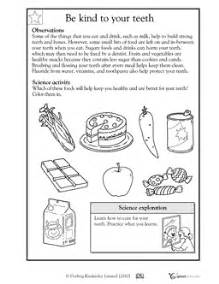 first grade theme learning about teeth picture 15