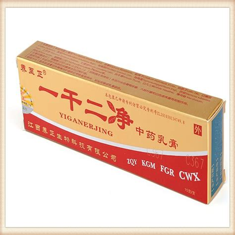 yiganerjing herbal cream picture 6