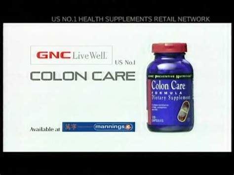 advanced colon care gnc picture 3