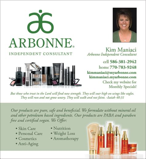 arbonne swiss skin care products reviews picture 12