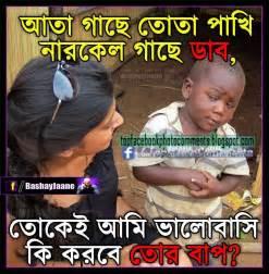 bangla store picture 7