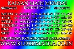 kalyan no 1 simple satta the best satta sale picture 1