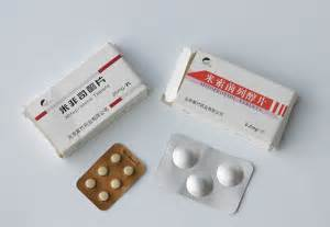 gynaecosid tablets to abort pregnancy picture 7