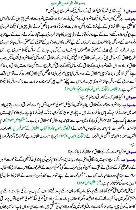real sex story urdu doctor karachi picture 14