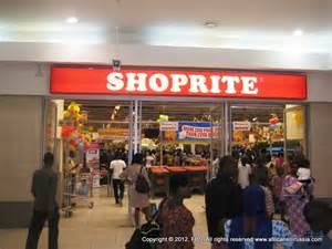 shoprite picture 10