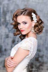 bridal hair styles for short picture 1