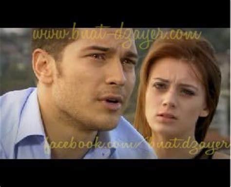 Wa yabka alhob SUR MBC picture 6