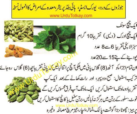 paon ki ungliyon ka infection herbal treatment picture 18