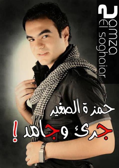 Fadayh arabia picture 2
