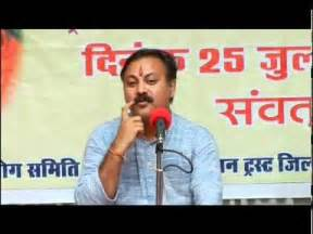 dry cough cure by rajeev dixit picture 9