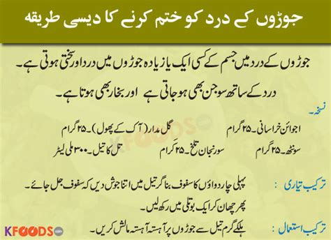 sehat k baray mn tips picture 1