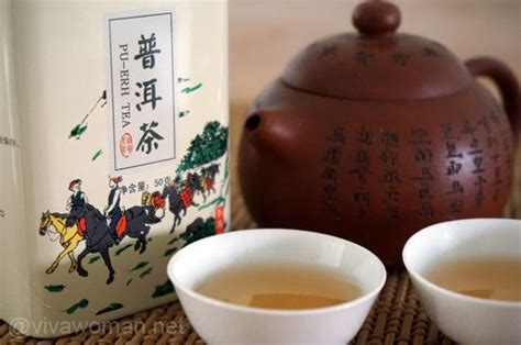 japanse weight loss tea picture 5