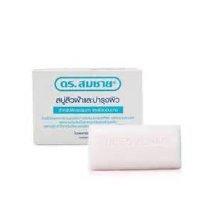 soap for sensitive skin picture 2