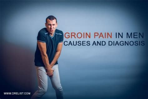 hernia pain relief picture 3
