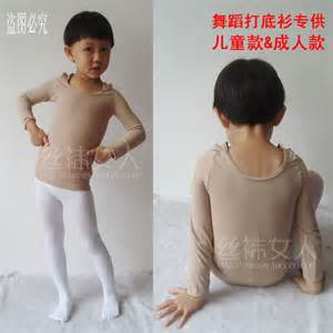 prostheses one-piece skin coloured garment picture 11
