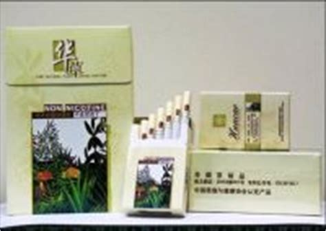 who sells herbal cigarettes picture 15