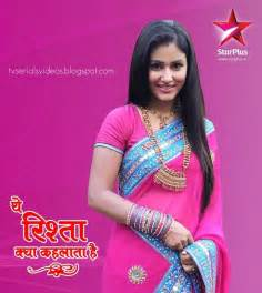 star plus actress chudai pictures picture 17