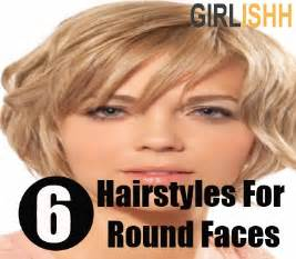 hair styles for heavy faces picture 18