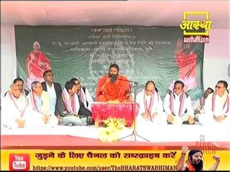 baba ramdev sex power increase picture 3