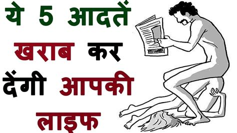 aanti hindi sex tips picture 5