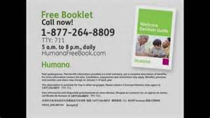 humana prescription plan picture 7