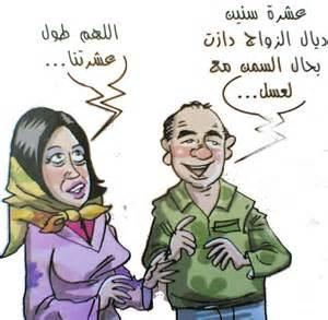 Mosalsal wa yabka alhob picture 9