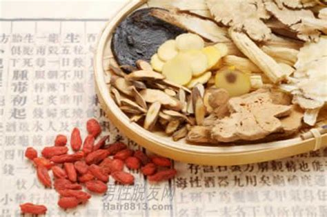 chinese medicine herbs for heart disease and mitro picture 2