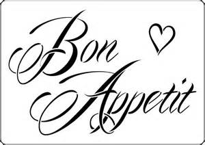 wallpaper and bon appetite picture 10