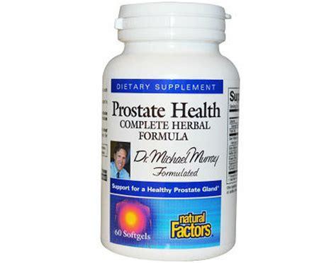 uribiotic prostate formula reviews picture 9