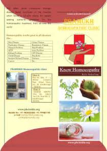 home remedy h picture 15