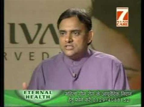 dr. pratap chauhan jiva thyroid picture 2