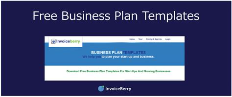 Free online business plan guide picture 1