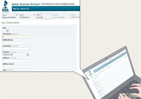 file complaint online business picture 18