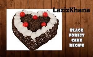 cake cream banane ka tariqa picture 7