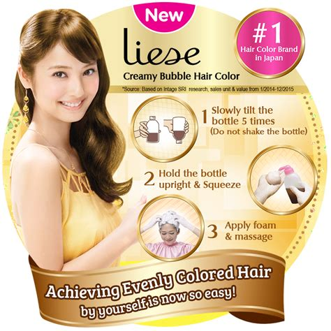 best hair treatment available at watsons picture 7