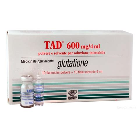 glutathione injection review picture 5