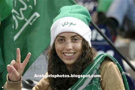 downloded mp4 big ax soudi arabian women sex picture 9