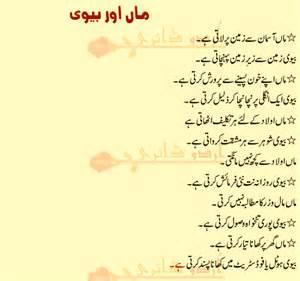 garbhpat pill in urdu language picture 10