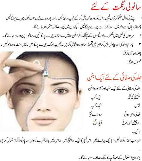skin and hair tips picture 9