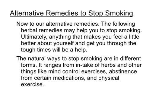 quit smoking ayurvedic medicine picture 2
