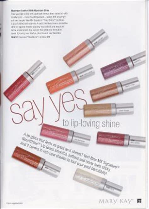 Starry lipgloss picture 9