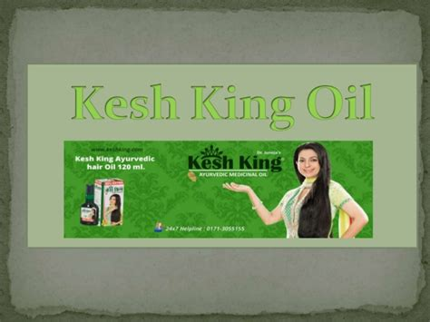 any one has used kesh king oil any picture 1