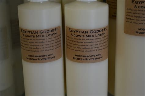 egyptian milk lotion picture 3