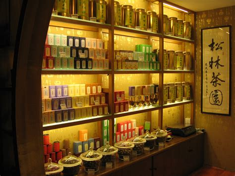 herbal tea house picture 1