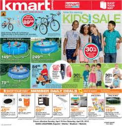 kmart sales ad for week american spring may picture 1