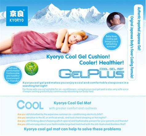 cool sleep pads for menpause picture 1